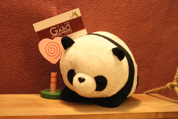 Name card shop online Gabo